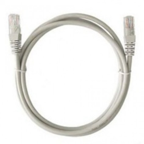 Patch Cord Hi Top CAT5e Flex Cinza - 1.5 Metros